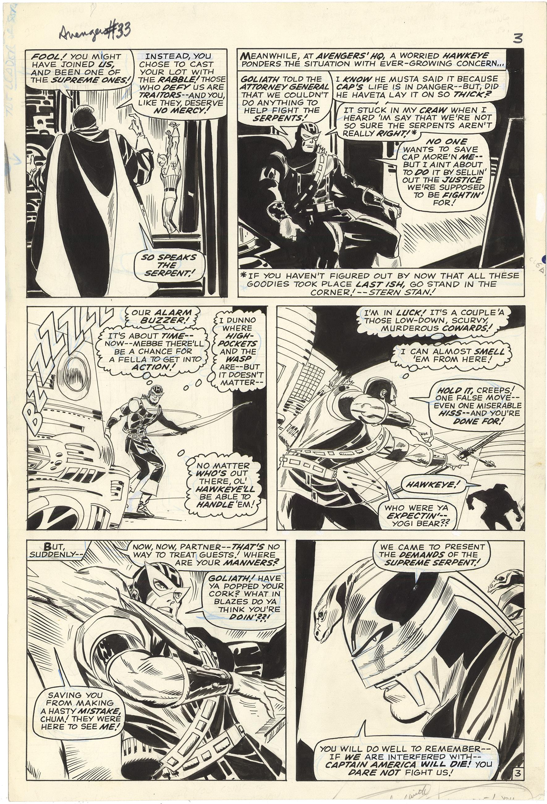 Avengers #33 p3 (Large Art)