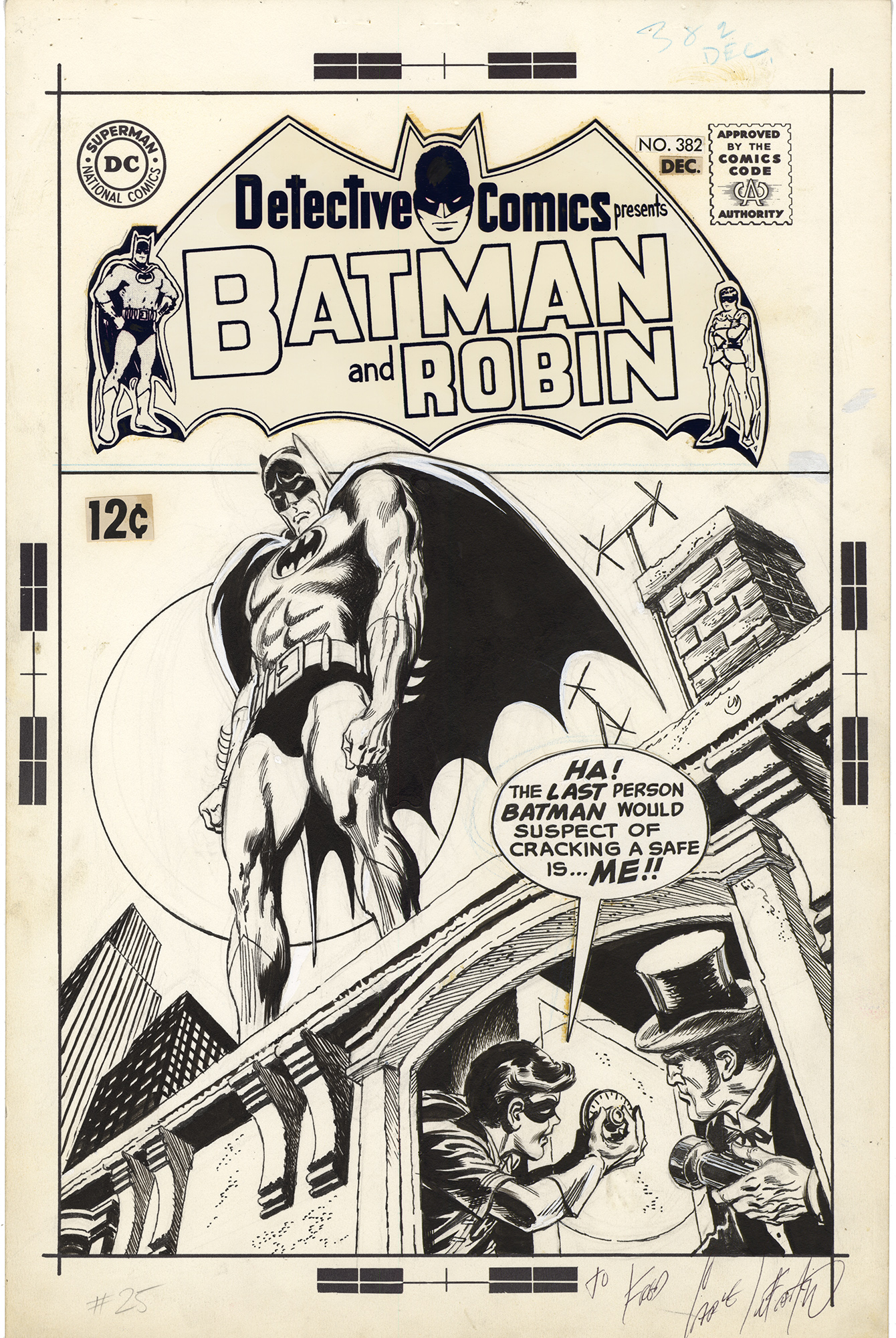 Detective Comics #382 Cover (Signed)