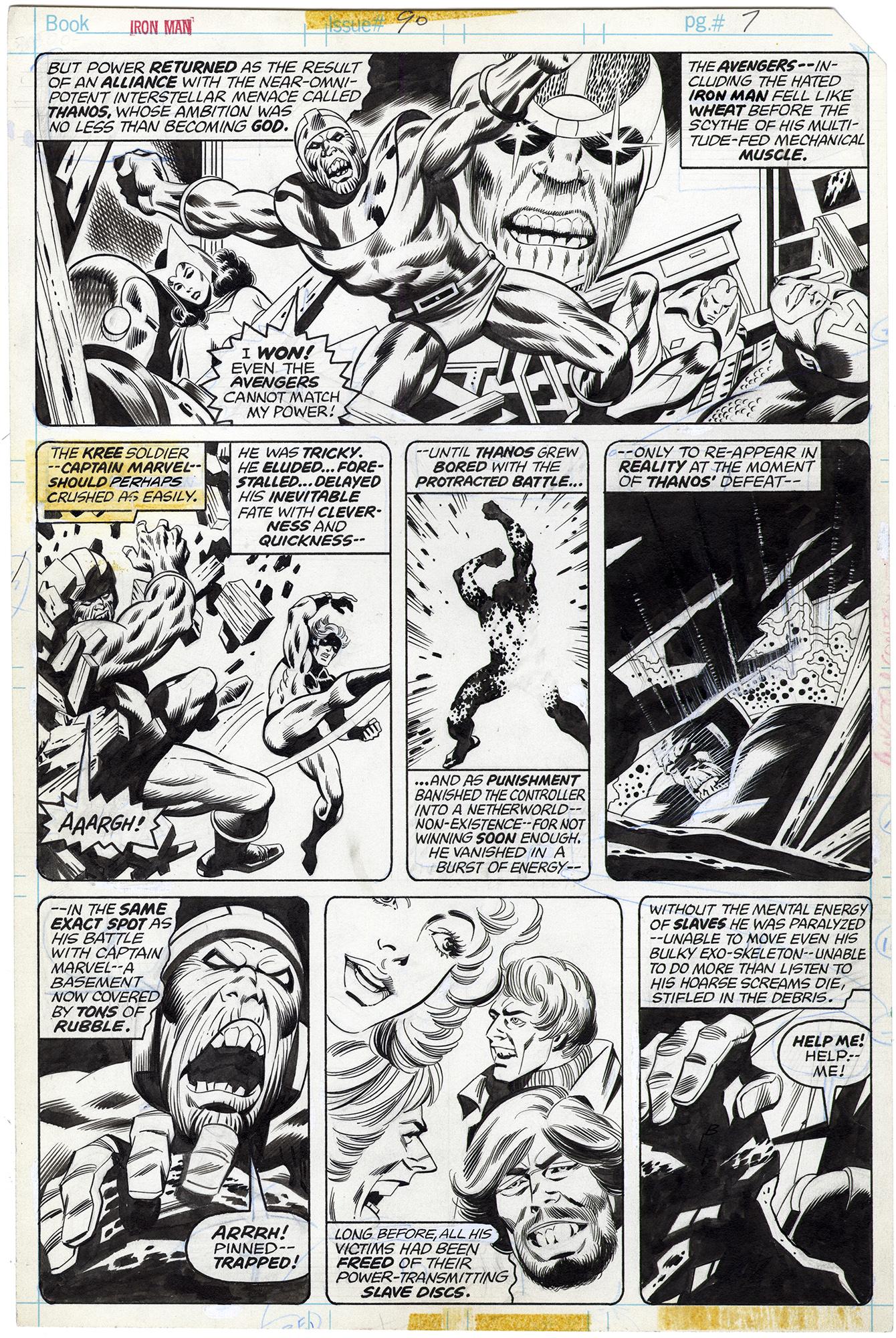 Iron Man #90 p7