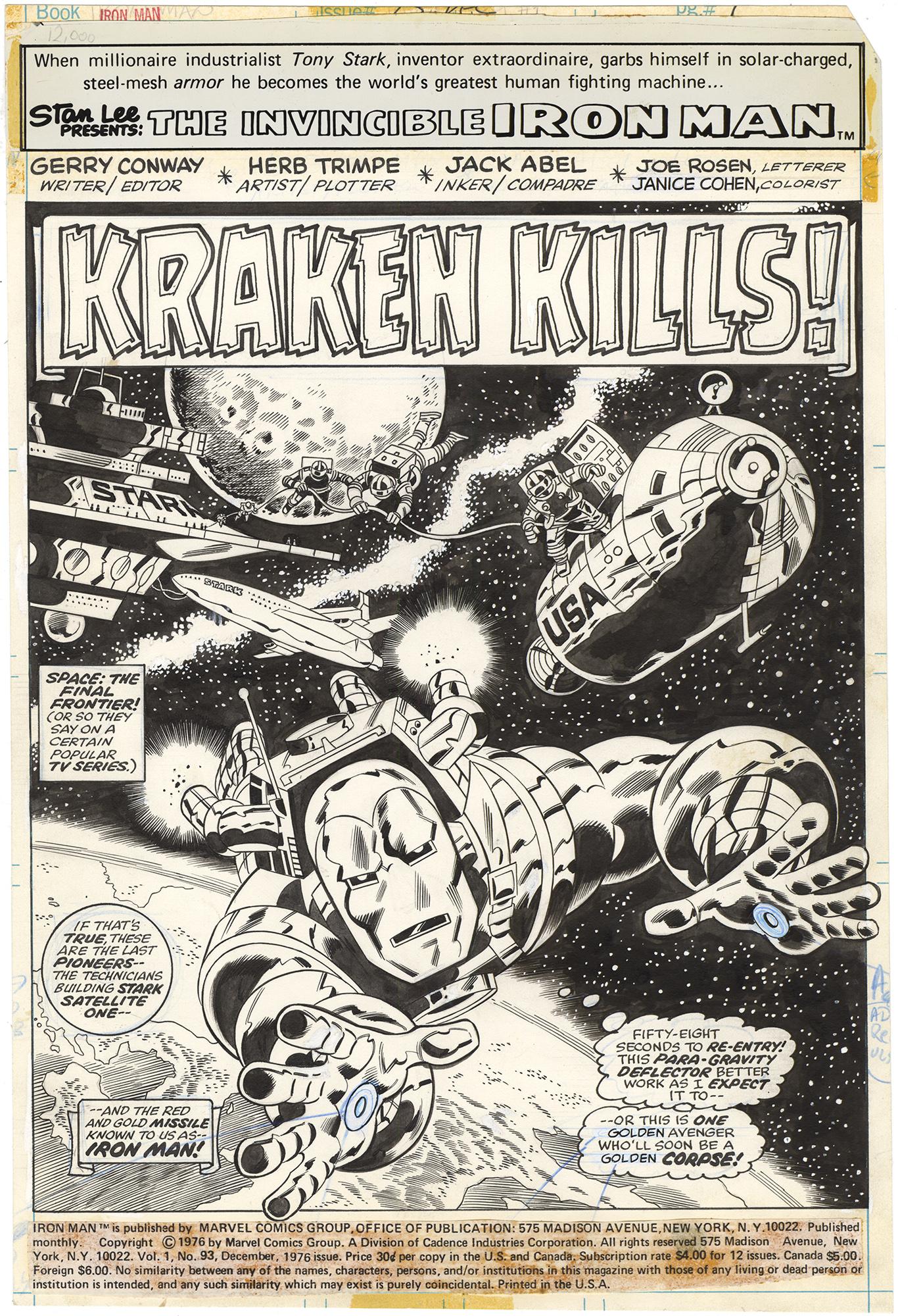 Iron Man #93 p1