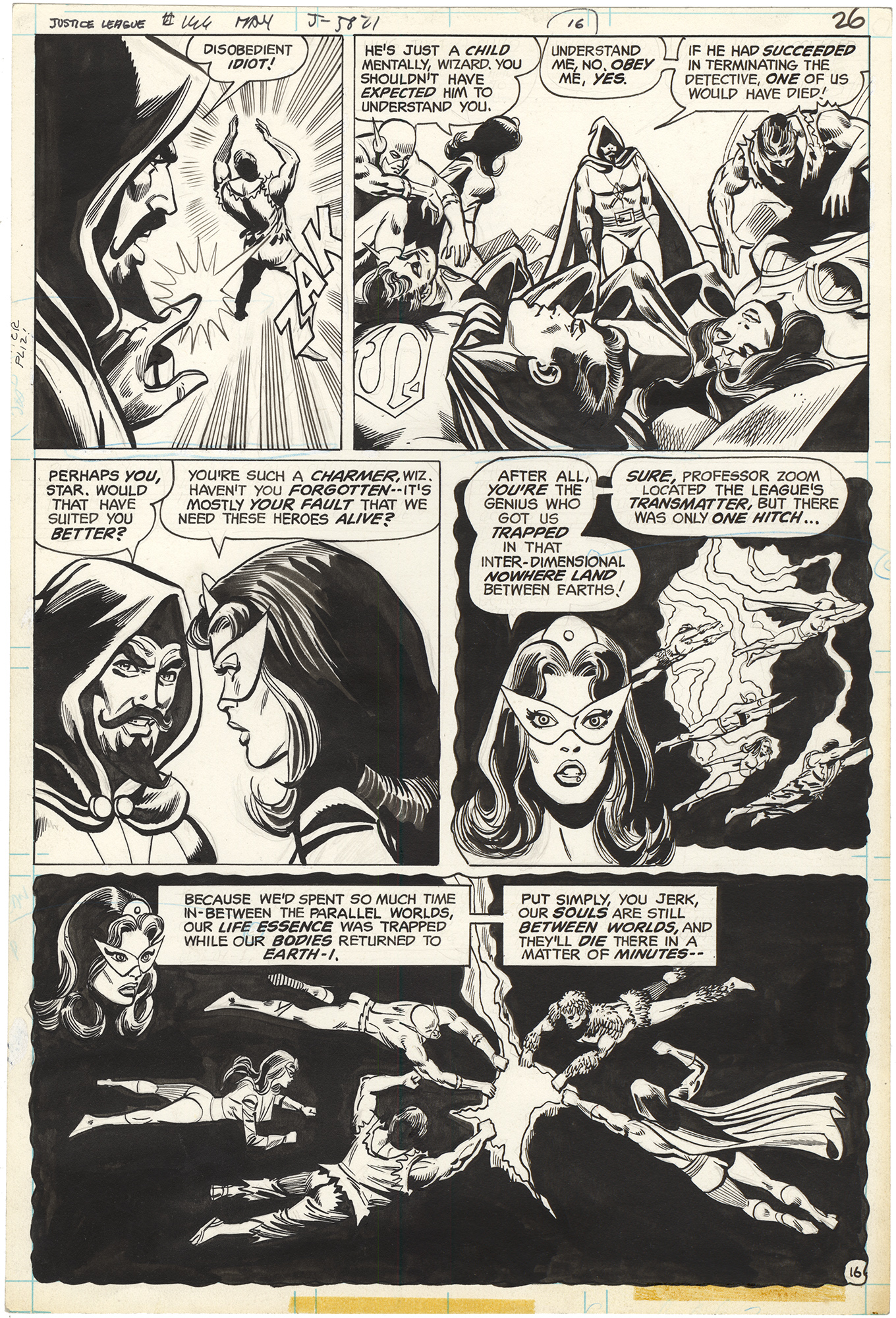 Justice League of America #166 p16