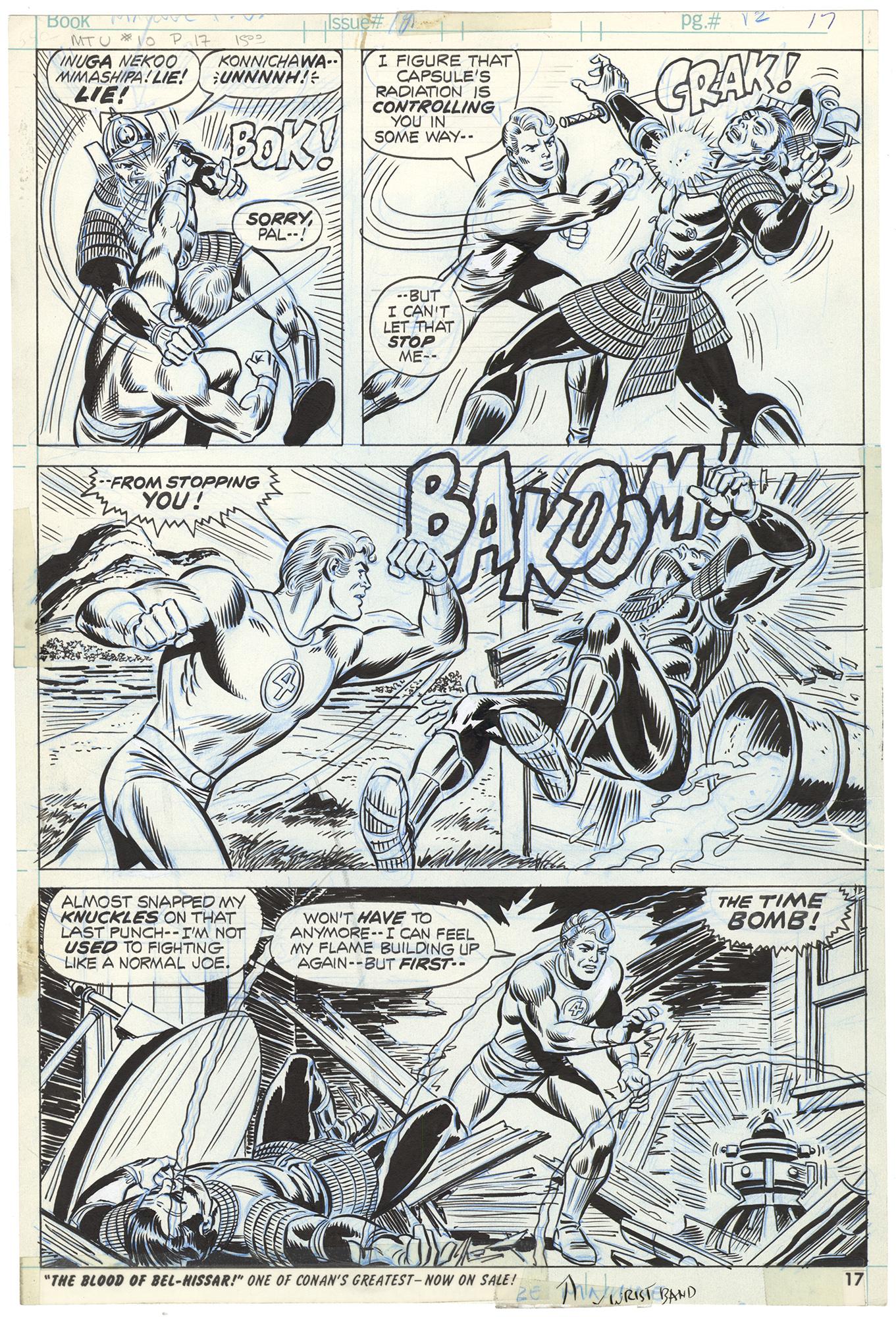 Marvel Team-Up #10 p17