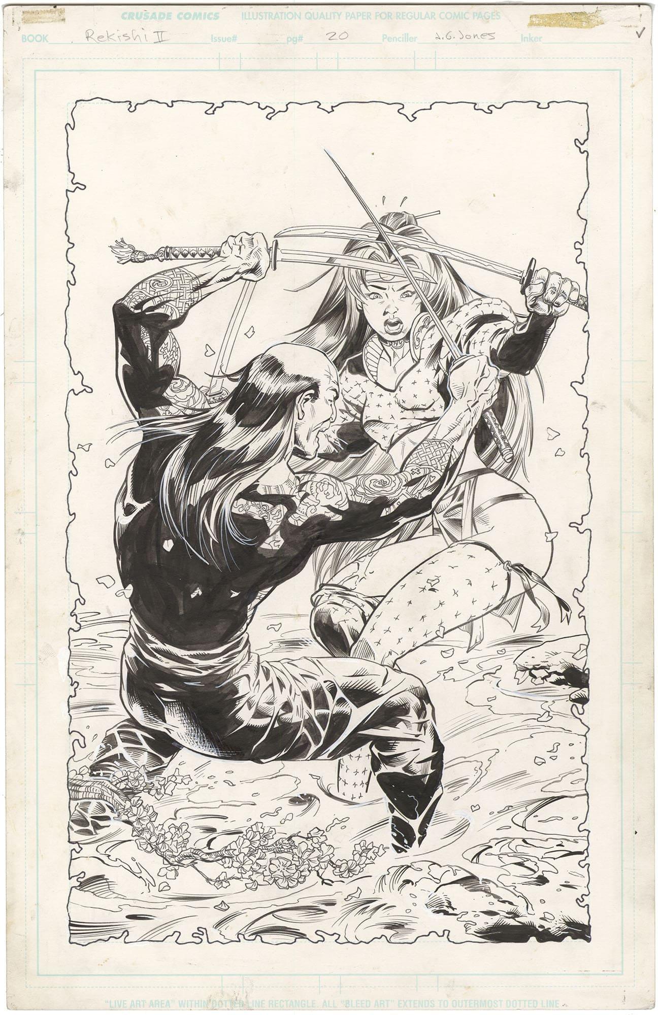 Shi: Rekishi #2 p20 (Splash)