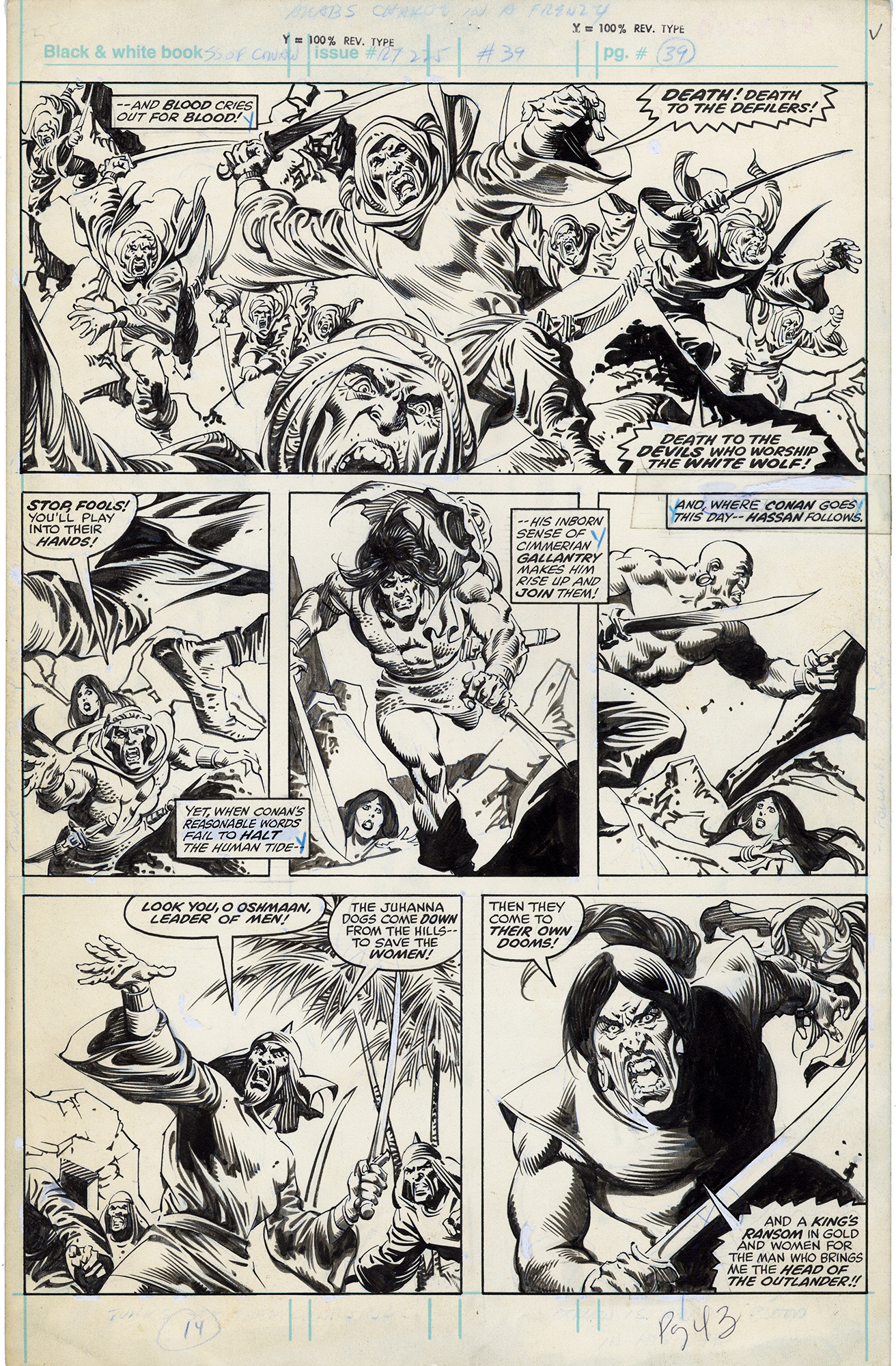 Savage Sword of Conan #37 p43