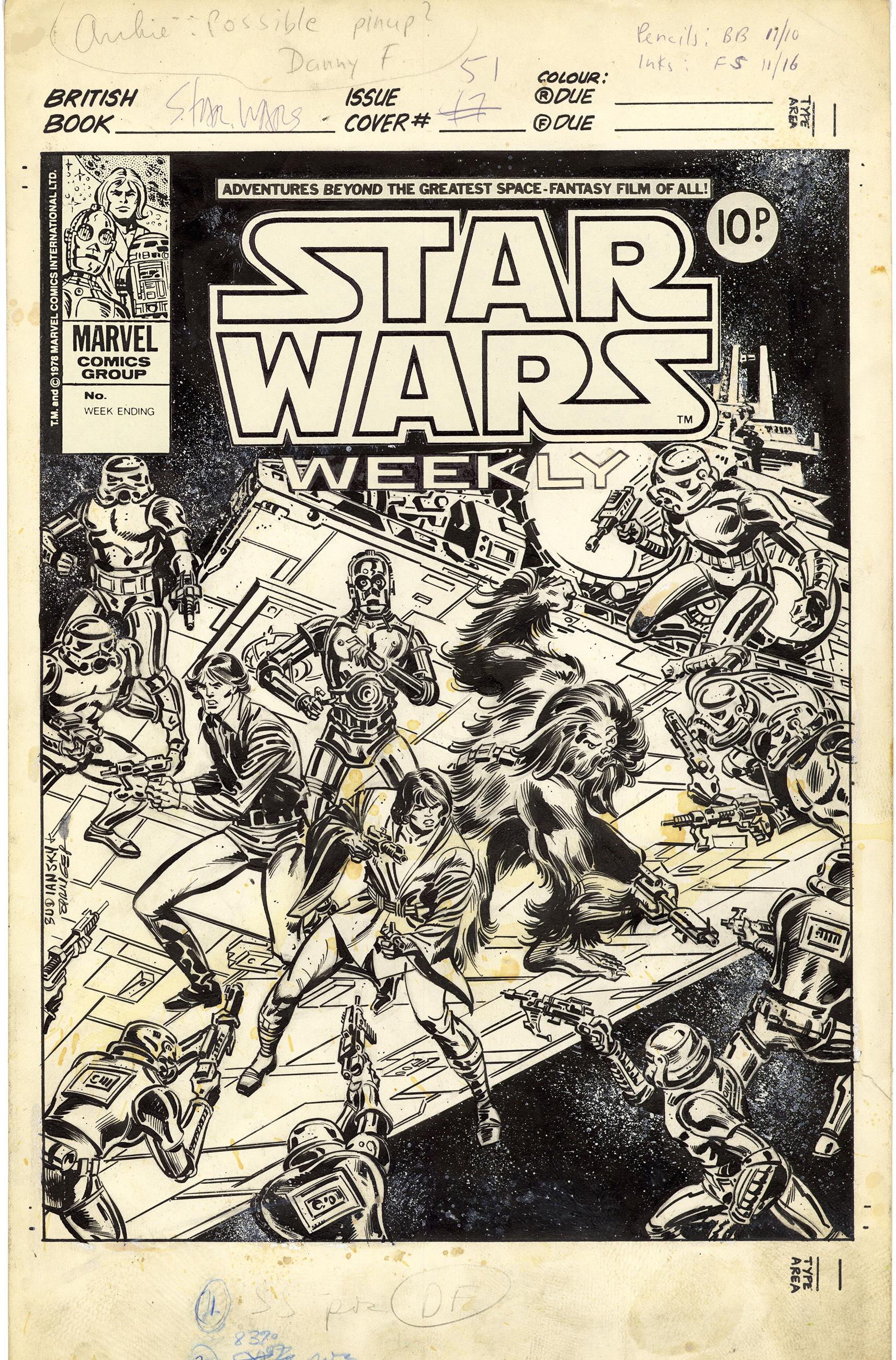 Star Wars Weekly (Unpublished) #51 Cover