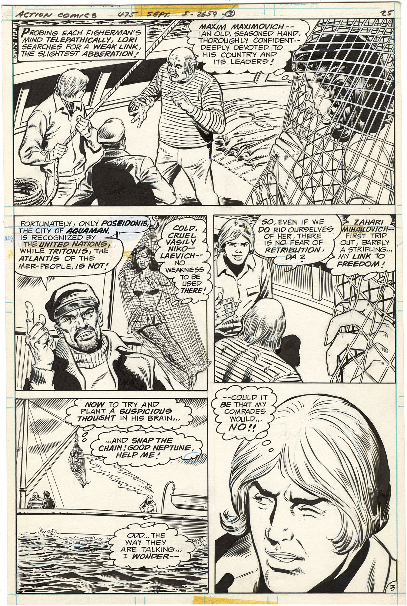 Action Comics #475 p3
