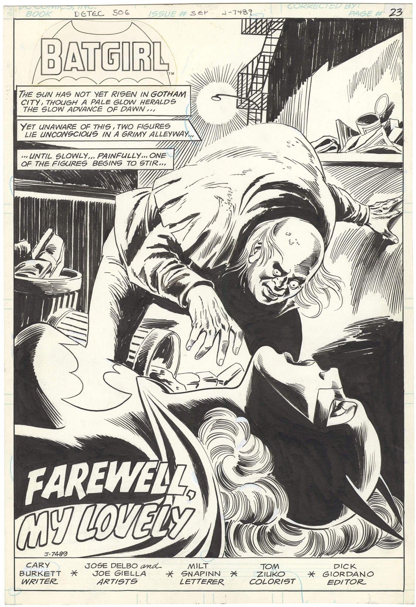 Detective Comics #506 p1 (Splash)