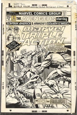 Marvel Triple Action #27 Cover