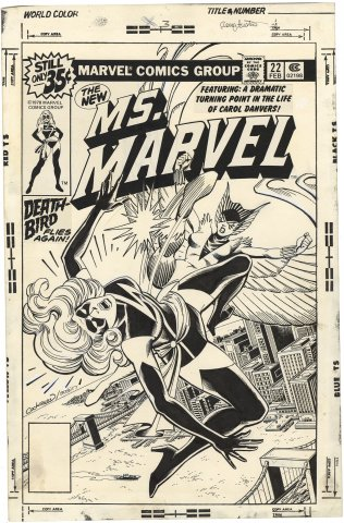 Ms. Marvel #22 Cover