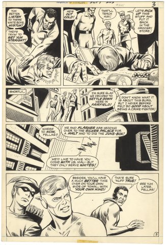 World's Finest Comics #205 p3 (Historic-Racist Page)